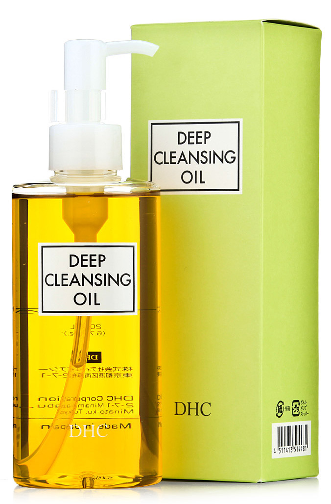 Dhc facial cleanser — 1